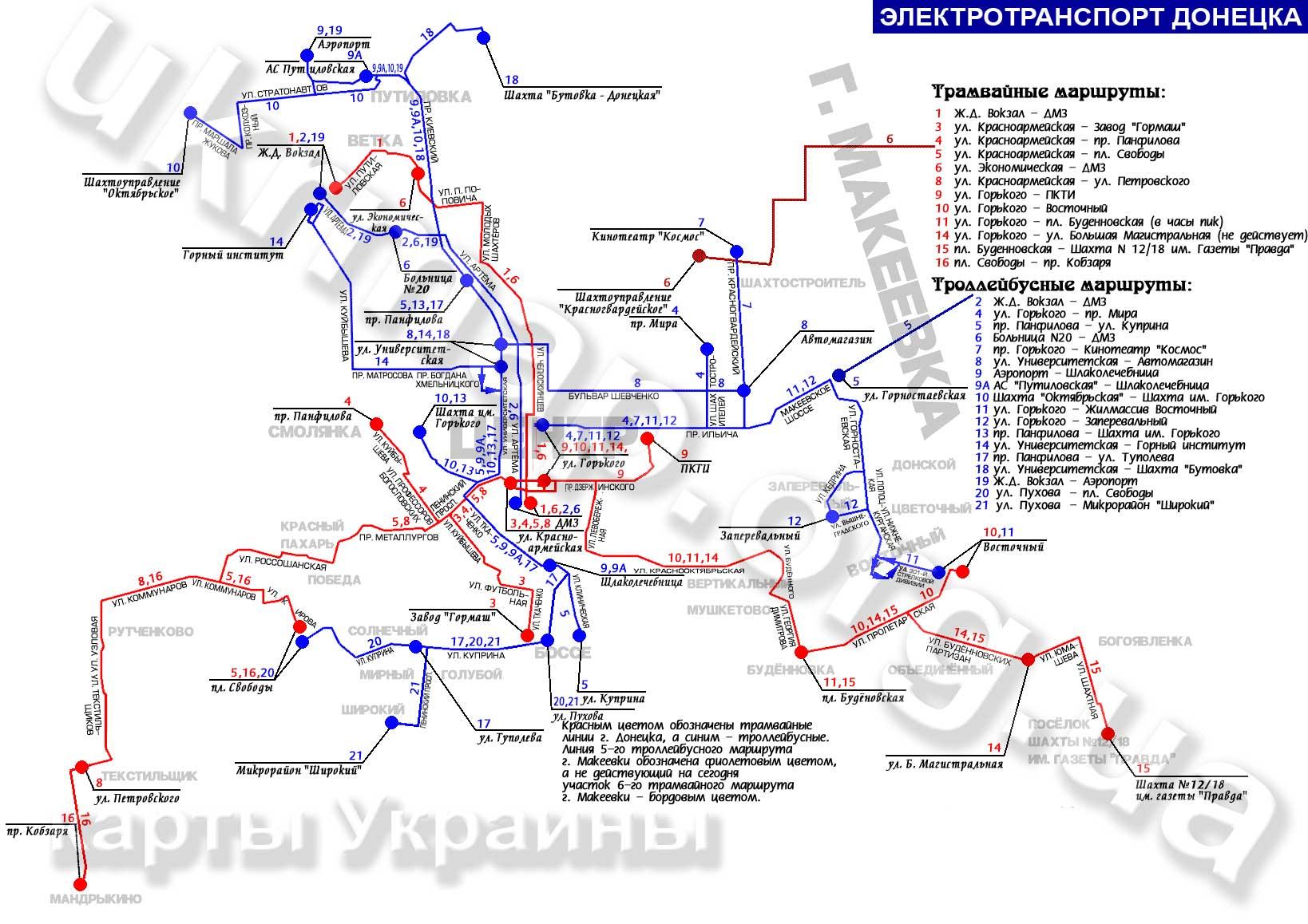 Донецк схема общественного транспорта