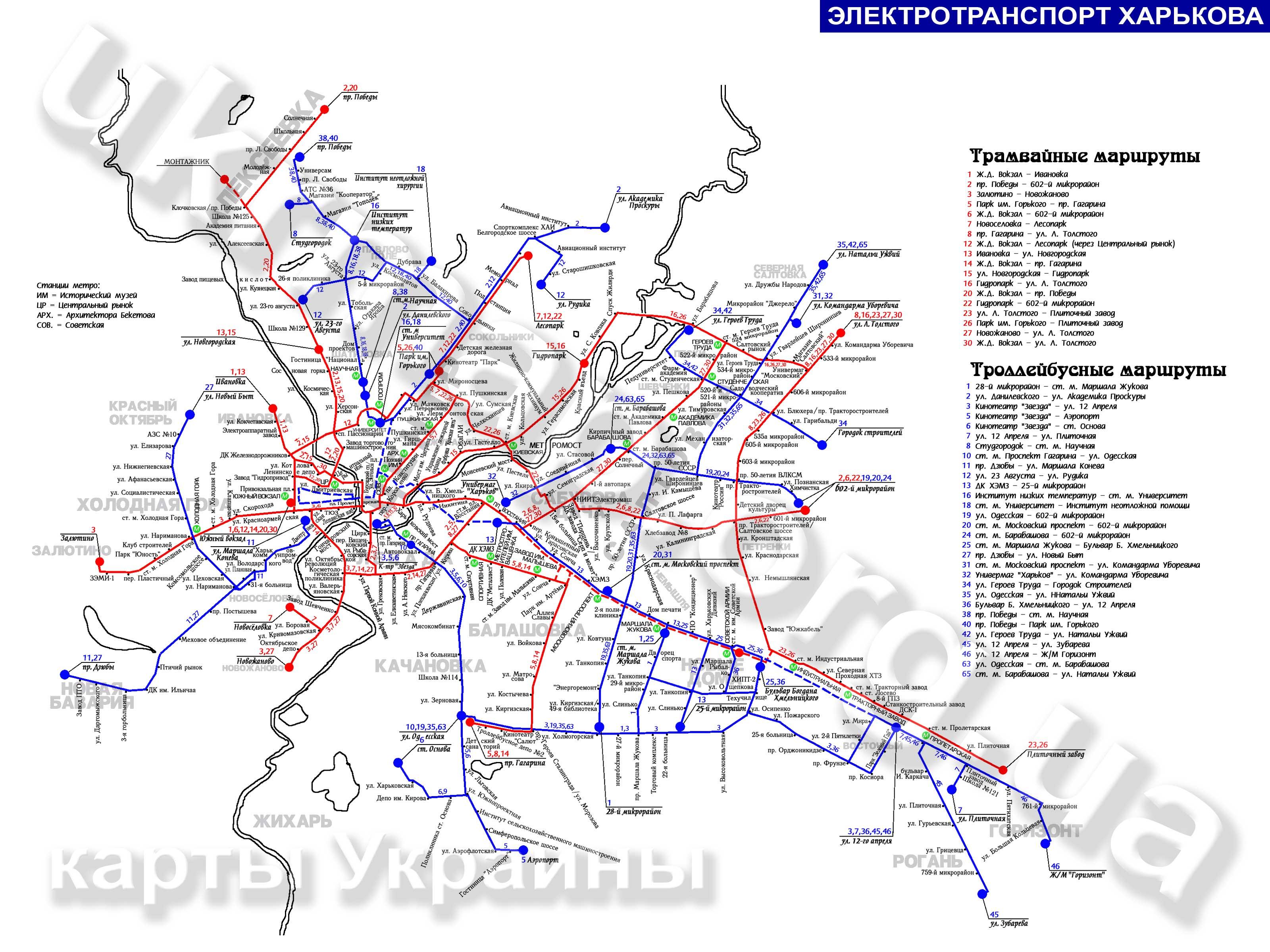 схема трамвайных маршрутов харькова