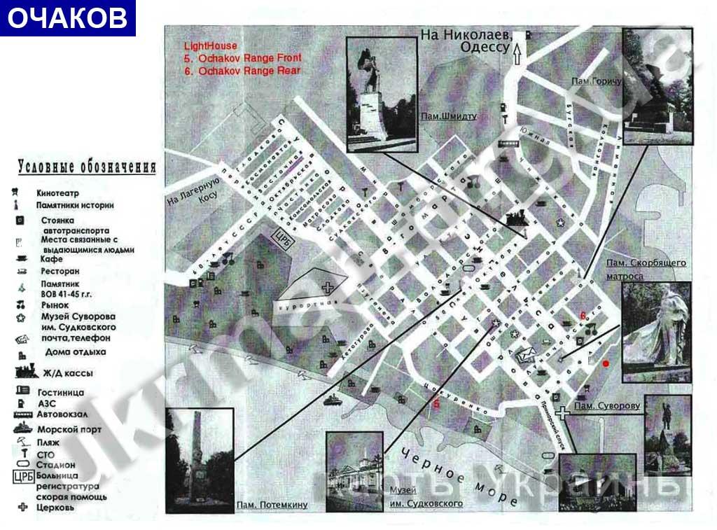 Карта Очакова С Улицами