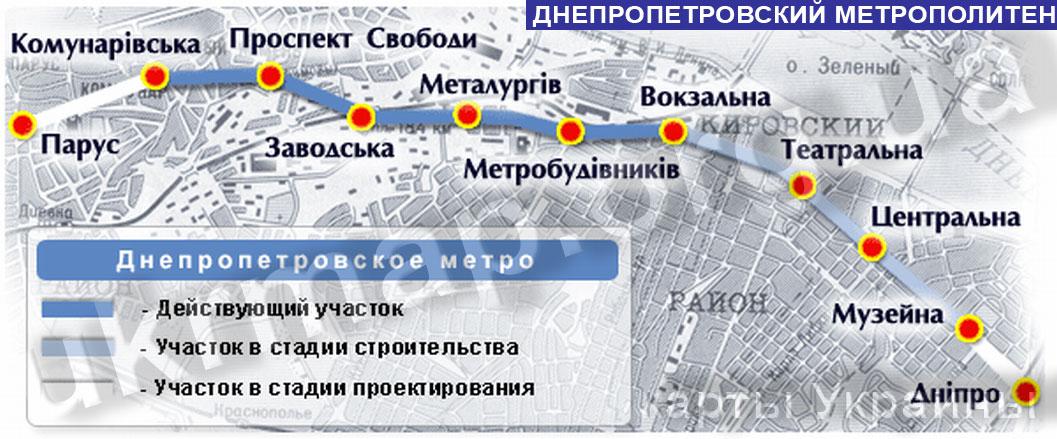 Карта Днепропетровского