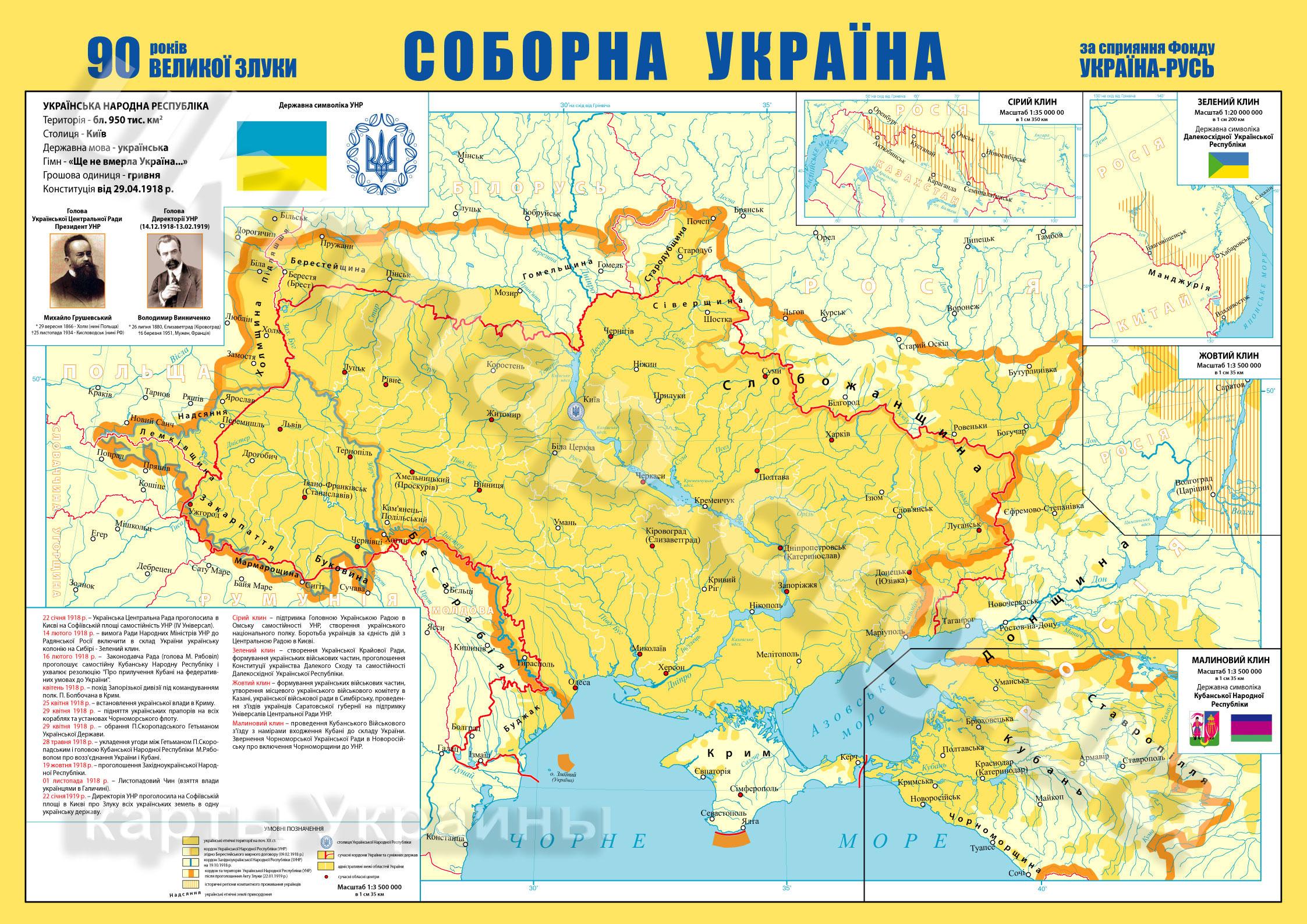 Референдум 1991 года о предоставлении Закарпатью особого статуса был незаконным, - Москаль - Цензор.НЕТ 4145