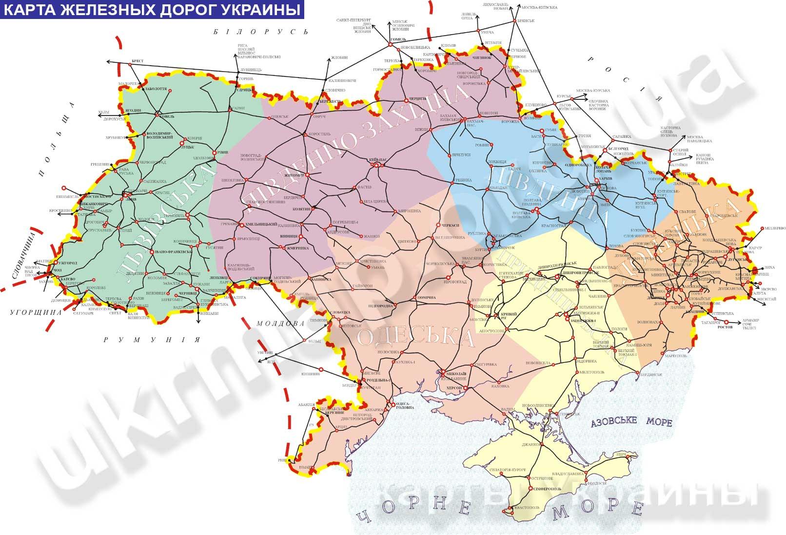Карту украины подробная карта дорог